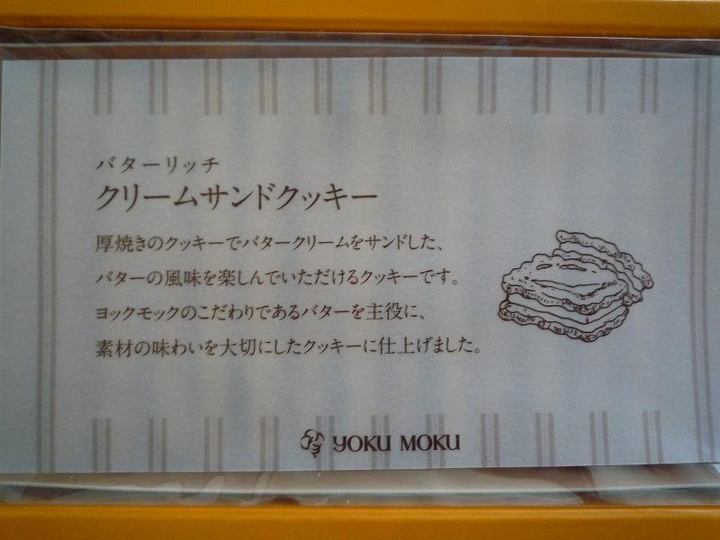P1190265
