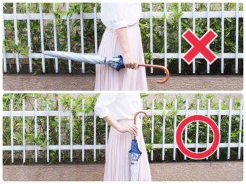 「その傘の持ち方、危険です!」 注意喚起 ...
