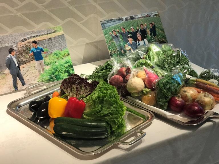 くる 野菜