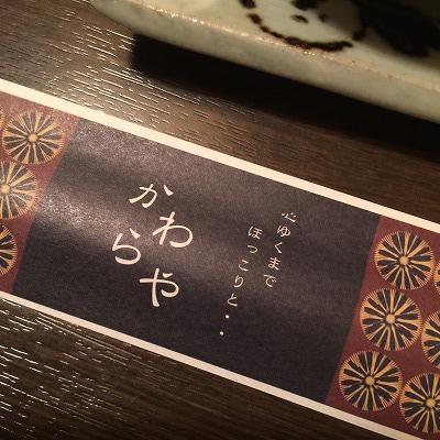 kawa_03