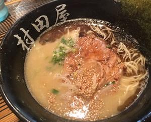 mac_muratayakuroramen