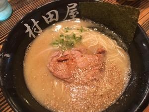 mac_muratayaramen