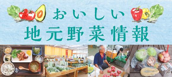 machida_yasai_fb