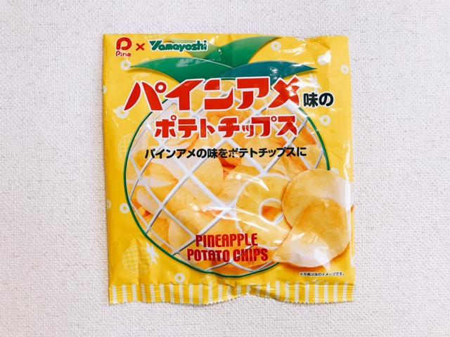 パイン味のポテチ