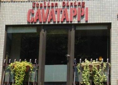 nc_cava1