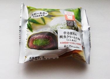 nc_daifuku1