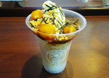 nc_haroharo2
