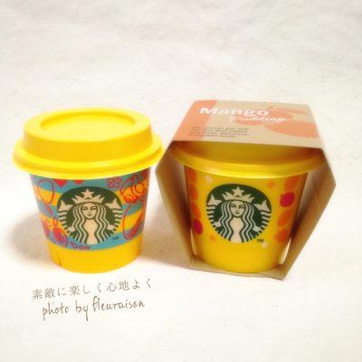 【スタバ】今度はジューシーなマンゴープリン♡キュートなカップはDIY