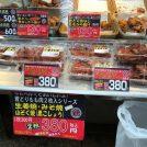 国産焼き鳥が1本75円!大阪・千林商店街の人気店「とり菜」