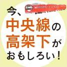 0727-koukashita-eyecatch