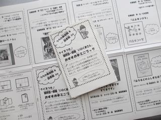 1707_gen-booklist