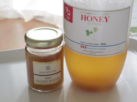 1708_honey-bottle