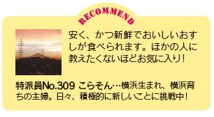 20170713-kosupa08