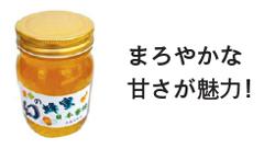 20170729-hachimitsu16