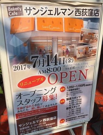2017nishisan1