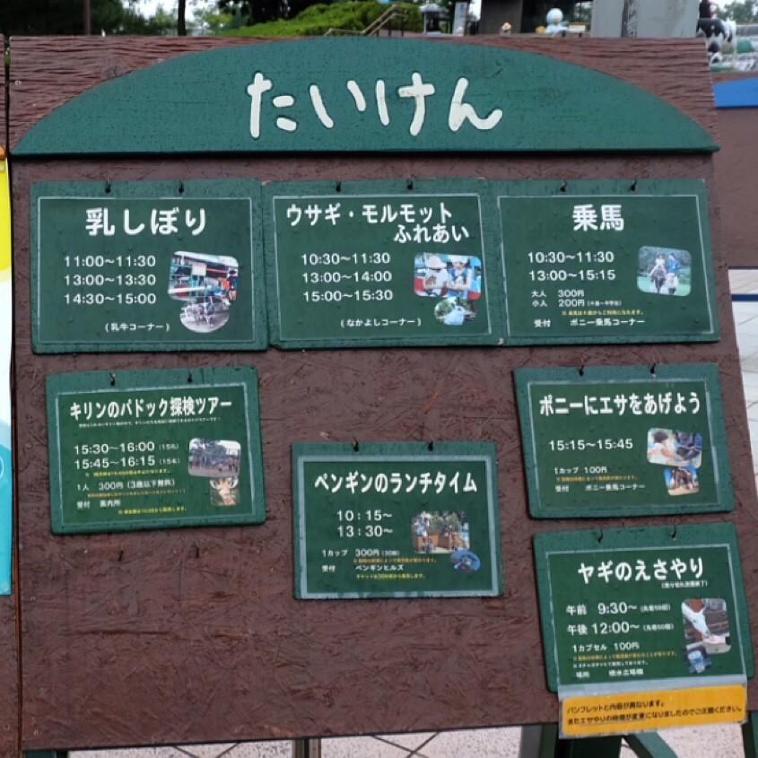 東松山モニターツアー_170724_0028