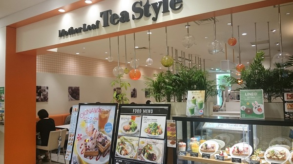 Tea Style