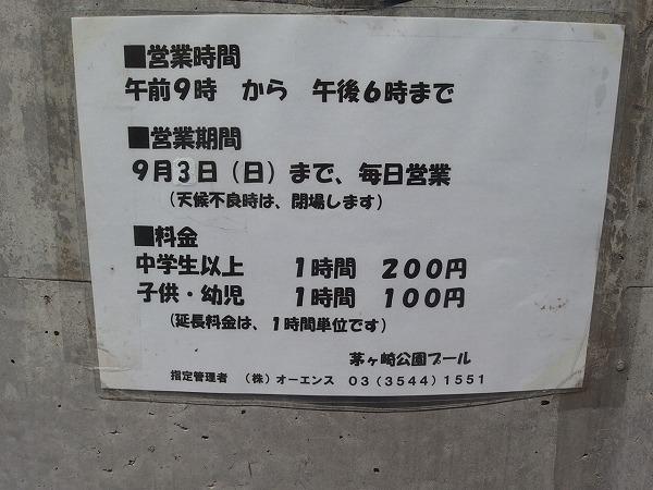 P7141298