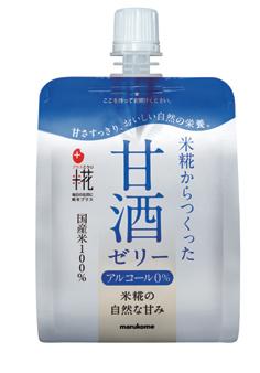 412148_プラス糀 米糀の甘酒ゼリー