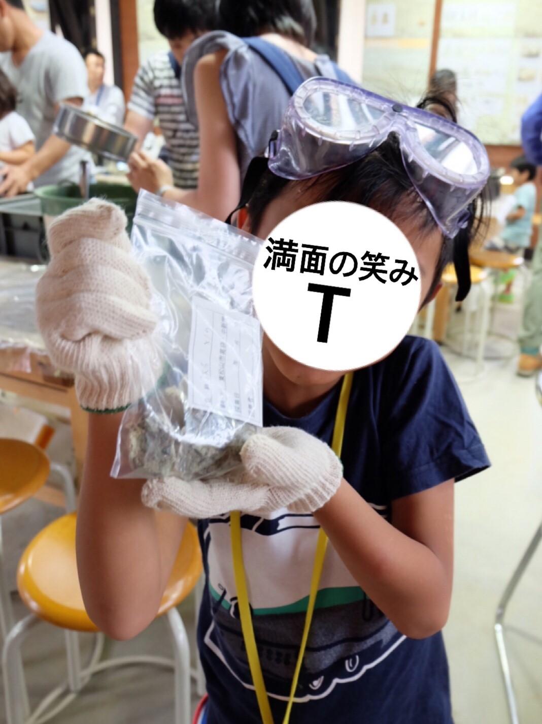 東松山モニターツアー_170724_0076
