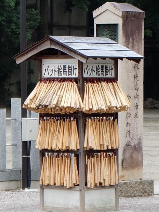 東松山モニターツアー_170724_0007