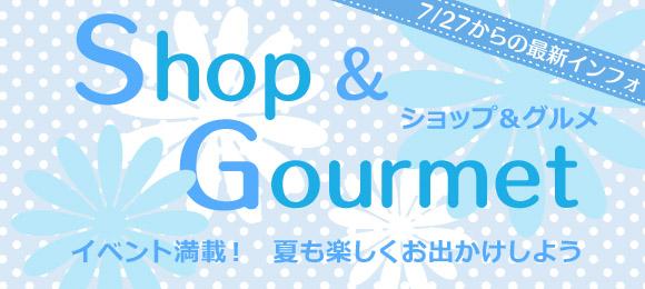 denen_shop&gourmet727_fb