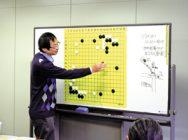 【仙台】女性のための囲碁 午後クラス