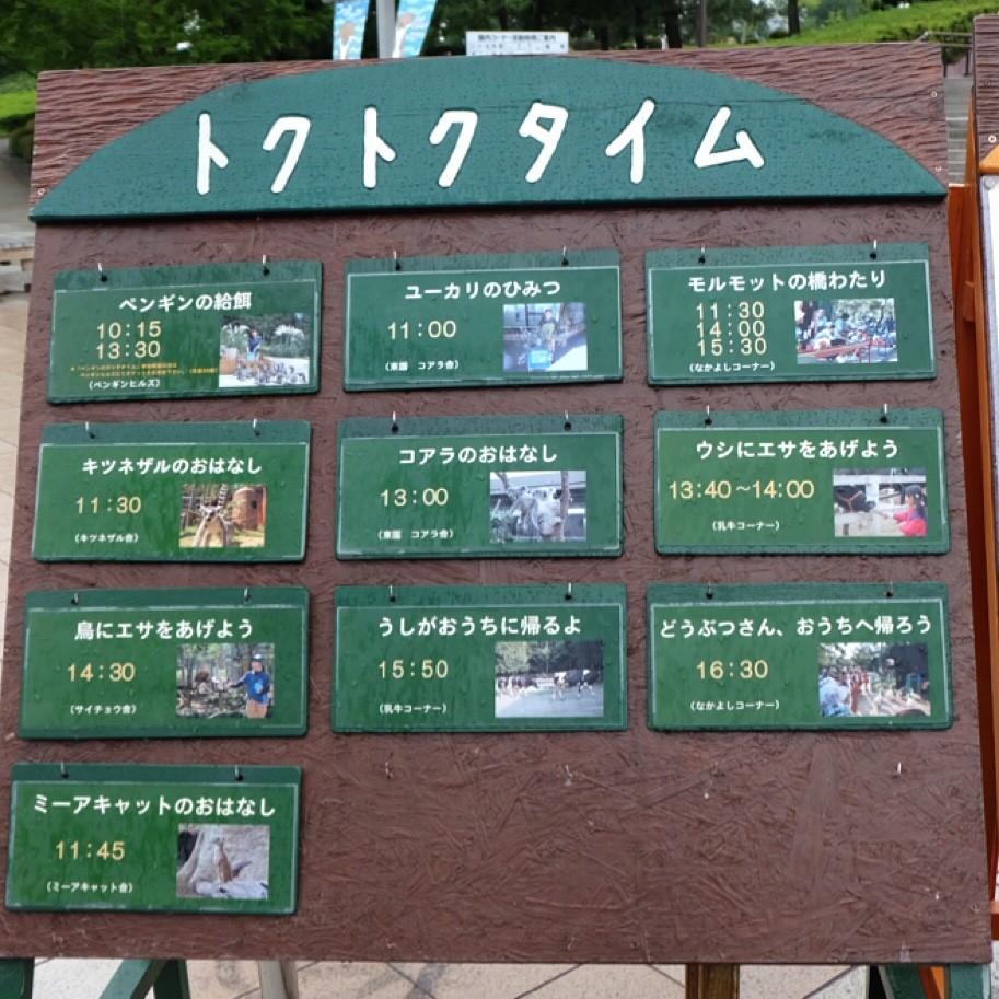 東松山モニターツアー_170724_0030