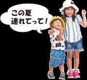 hyogo_170722natuodekake_02