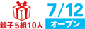 hyogo_170722natuodekake_12