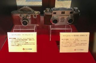 mac_kamera2