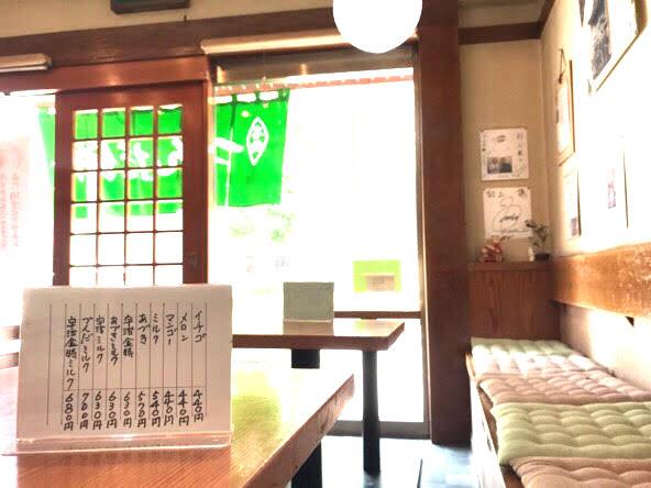 murakamiyamochiten-3