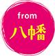 osk_170720_coldsweets_logo_01