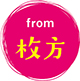 osk_170720_coldsweets_logo_02