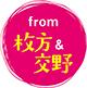 osk_170720_coldsweets_logo_03