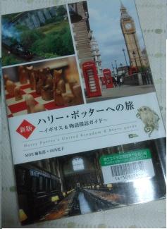 osk_290727-book