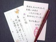 【泉中央】ペン字~ボールペンから万年筆まで~