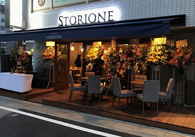 s-storione12