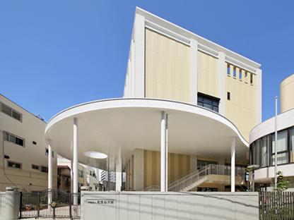 北豊島中学校・高等学校の写真