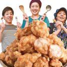 家族で参戦! 茨木と高槻でガッツリ系グルメフェス!唐揚げ&カレー祭