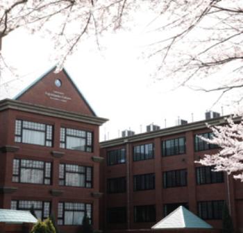横浜富士見丘学園