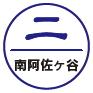 0831-gyoza2