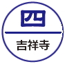 0831-gyoza4
