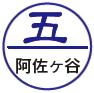 0831-gyoza5