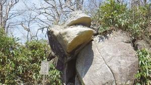 奇岩・ガマ石