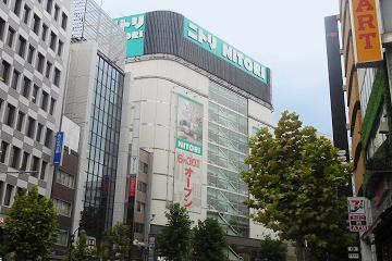 ニトリ 店舗 名古屋