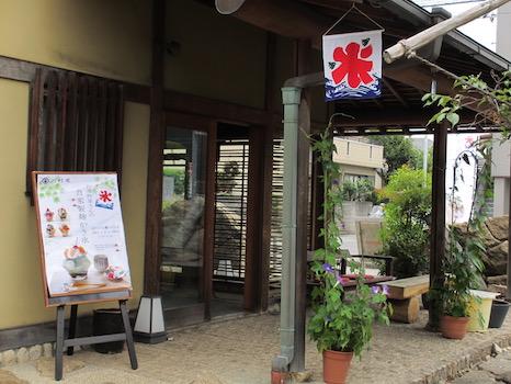 1708_kawamura-ent