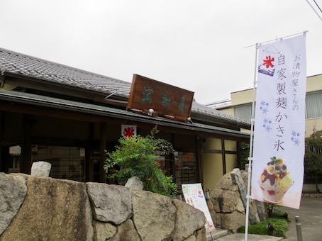 1708_kawamura-sign