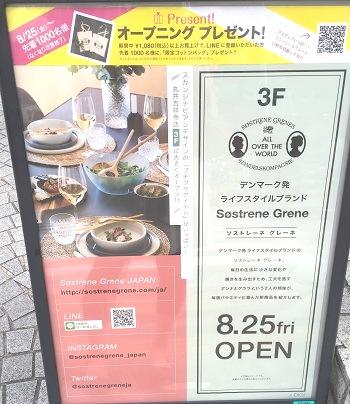 2017oioikichijo2