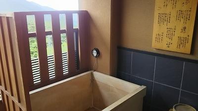 0811部屋風呂